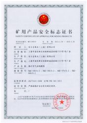 Mining Safety Certificate (Image: Pump Solutions Group)