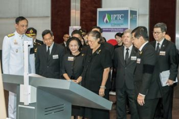 Her Royal Highness Princess Maha Chakri Sirindhorn presided and officiated the 10th International Petroleum Technology Conference (Image: IPTC)