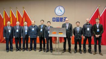 Unveiling ceremony of the LIP-Pfeiffer Vacuum Joint Center for Vacuum Technology in Lanzhou, Gansu Province, China (Source: Pfeiffer Vacuum)