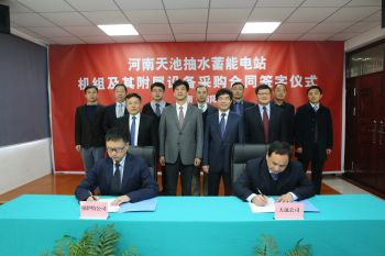 Representatives at the signing ceremony: Mr. Chen Qiu, Secretary of the Party committee, Vice General Manager of Henan Tianchi Pumped Storage Co., Ltd. and Mr. Tang Xu, Executive Vice President of Voith Hydro Shanghai Co., Ltd (Image: Voith)