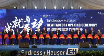 Inauguration of the new plant in Suzhou, China (Image:  Endress+Hauser )