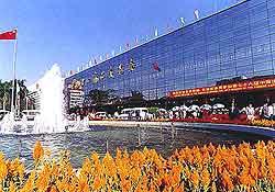 Water China 2003