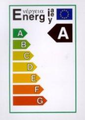 Pumpenhersteller verpflichten sich zur Energie-Kennzeichnung