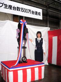 EBARA FUJISAWA Plant Achieves Total Production of 15 Million Standard Pumps