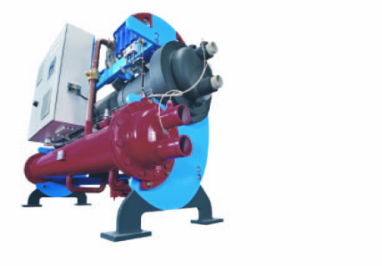 New Chiller From Armstrong Is a Quantum Leap