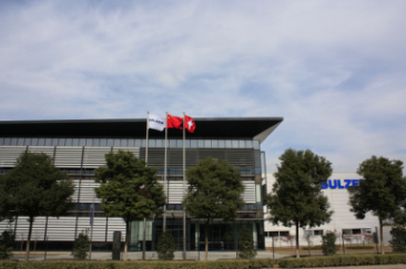Sulzer Opens New State-of-the-Art Pump Factory in Suzhou, China