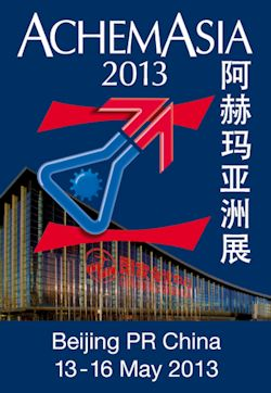 AchemAsia 2013: China – the Hub of the Process Industry