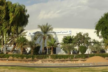 Sulzer to Acquire Majority of Saudi Pump Factory