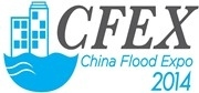 China Flood Expo 2014 in Beijing
