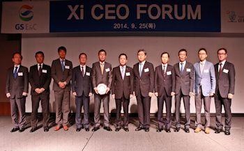 EBARA Becomes the First Non-Domestic Winner of Korea's GS E&C Best Partner Award