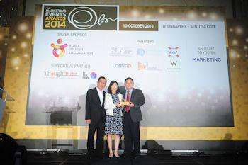 Singapore International Water Week Wins Award in Best B2B Event Category