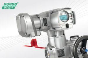 Profinet Extension for AUMA Actuators