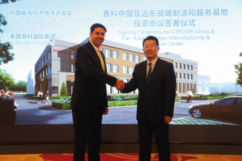 Circor Signs Agreement to Expand in Weihai Economic & Technological Development Zone