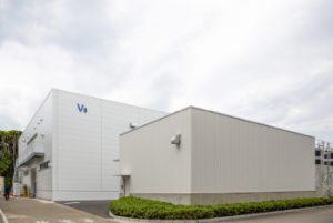 New Ebara Components Development and Innovation Center in Fujisawa