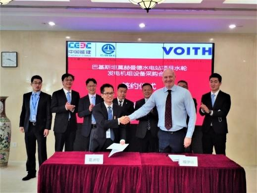 Voith awarded with turbine generator units and auxiliaries supply contract for the Pakistan Mohmand Dam hydropower plant