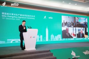 Signature Ceremony for New Smart High-Tech Plant in China