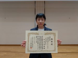 First CCI Tokyo Grand Prize for Woman Engineers