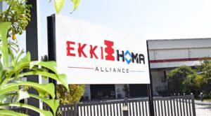 EKKI HOMA Wins Emerging Company Award