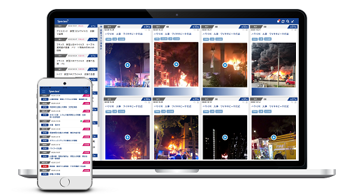 EBARA Introduces AI-Based Disaster Prevention and Risk Management Solution
