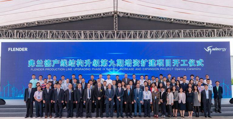 Flender erweitert seinen Standort im chinesischen Tianjin